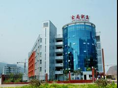 四川省古蔺县职业高级中学校贵不贵