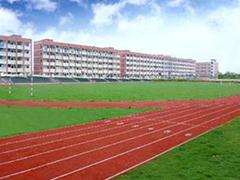 四川三河职业学院地址