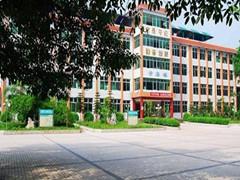 四川省古蔺县职业高级中学校收费