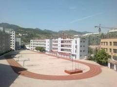 四川省古蔺县职业高级中学校地址