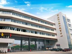 四川省荣县职业高级中学校费用