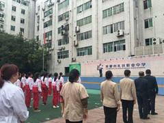 四川省成都市礼仪职业中学报名