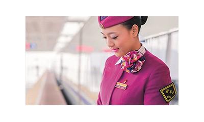 高速铁路客运乘务专业