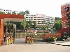 四川省泸州市江南职业中学校