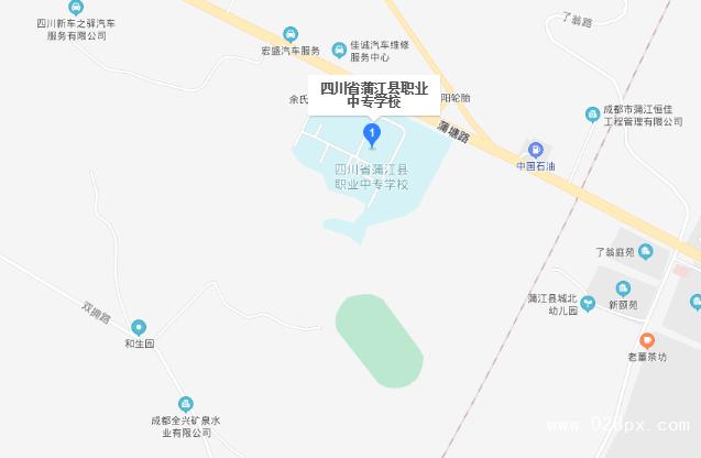 四川省蒲江县职业中学在哪里