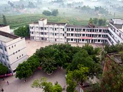 乐山公立学校
