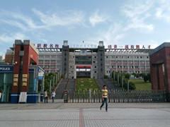 自贡职业技术学校有哪些