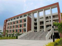 四川省农业广播电视学校