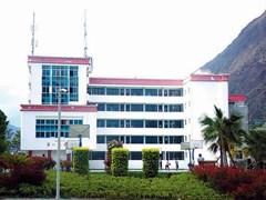 康定幼师学校
