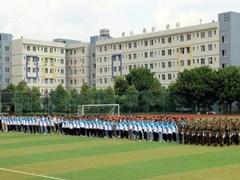 简阳中专学校