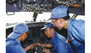 飞机电子设备维修
