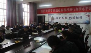 贵州贵阳中山科技学校