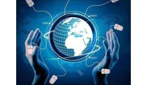 现代信息技术