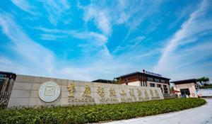 重庆智能工程职业学院
