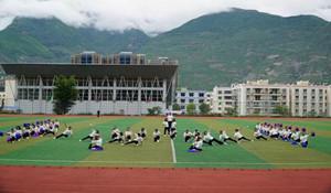 阿坝职业学院