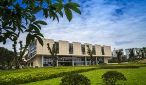 重庆健康职业学院