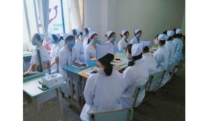 护理(开学班)