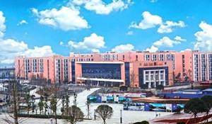 天府新区通用航空职业学院