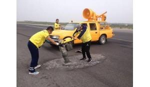 机场场务技术与管理专业