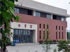 四川省大邑县职业高级中学有哪些专业