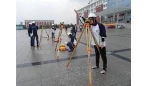工程测量技术