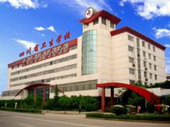 四川省卫生学校地址