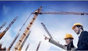 建筑经济管理