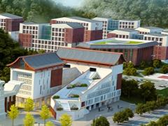 贵州电子信息职业技术学院收费情况
