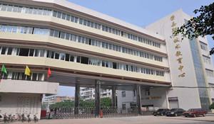 荣县职业高级中学校