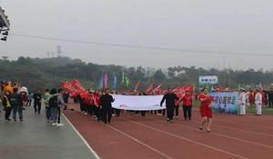 重庆第一财贸学校