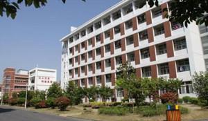 重庆第二财贸学校