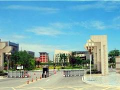 四川省旅游学校招生计划