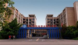遂宁机电职业技术学校