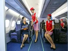 天府新区航空旅游职业学院有哪些专业