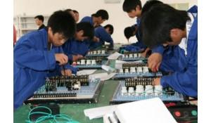 电子电工技术