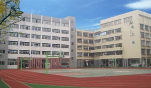 南充市第二职业中专学校