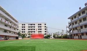 重庆渝州职业中等专业学校