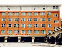贵州护理职业技术学院报名条件