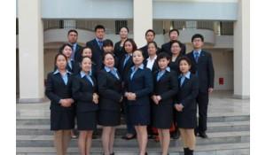 旅游服务与管理