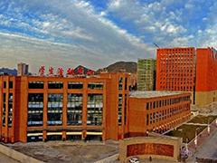 贵州建设职业技术学院报名条件