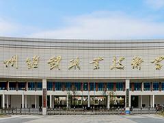 贵州经贸职业技术学院学费多少