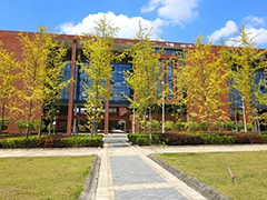 贵州轻工职业技术学院报名条件