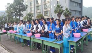 贞丰职业技术学校