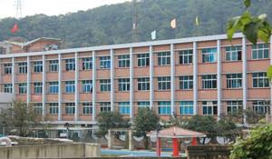 贵州新兴中等职业技术学校