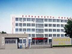 四川省崇州市职业中专学校地址