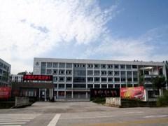 四川省崇州市职业中专学校有哪些专业