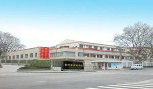 贵州旅游学校