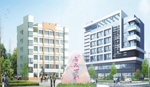 广元广播电视大学