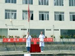 四川蜀都卫生学校地址