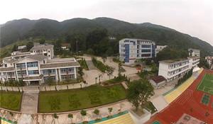 凉山农业学校